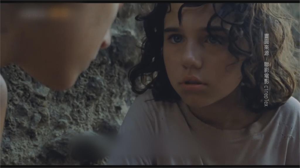 重返夢幻島! 電影「溫蒂」改編經典童話「彼得潘」