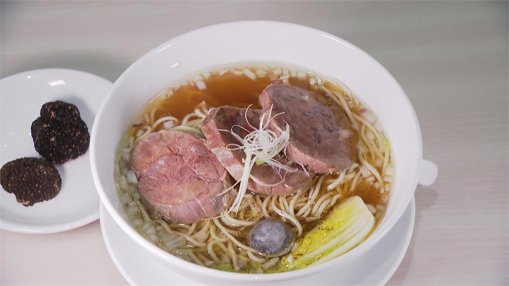 松露清燉牛肉麵 淡雅牛肉湯襯托松露香!