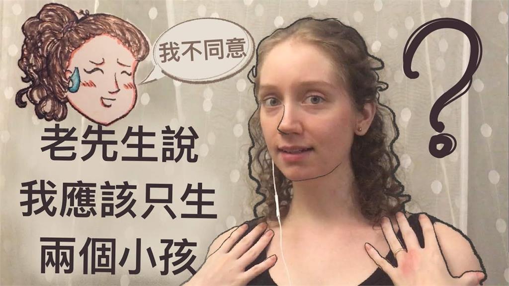 被老伯苦勸別養4胎!加國人妻揭台灣人理想生活 傻眼:生幾個也要管