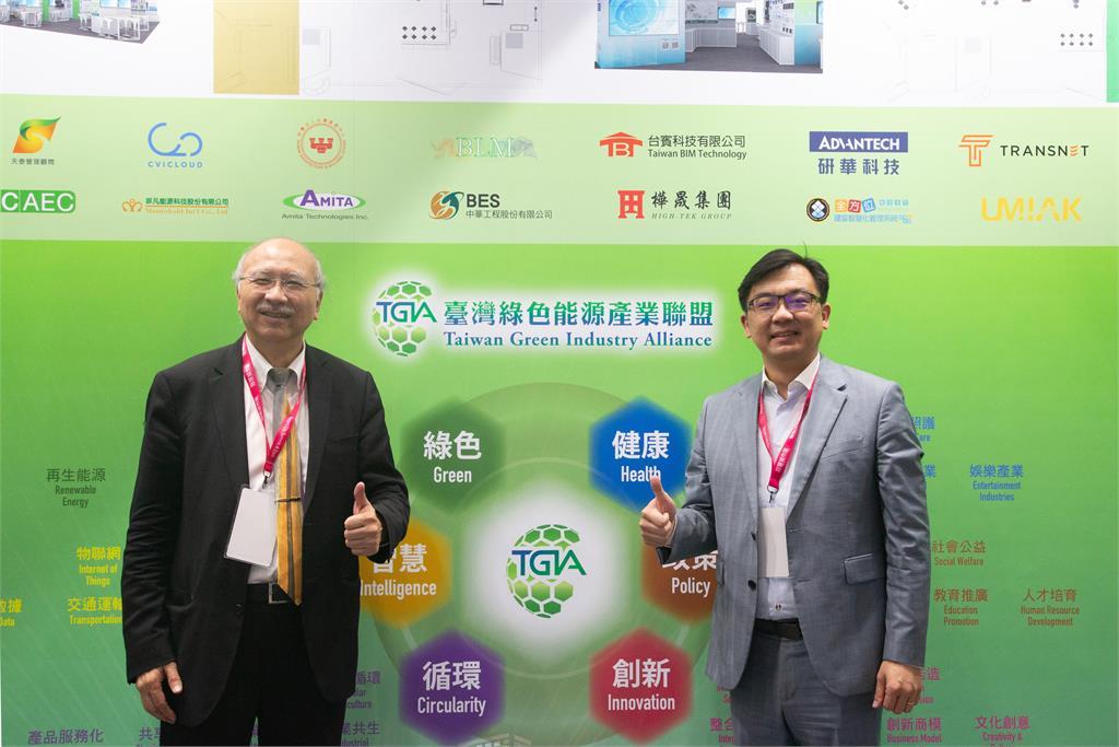 綠能夯,儲能商機會爆發?樺晟布局鋰鐵電池  搶進5G儲能市場