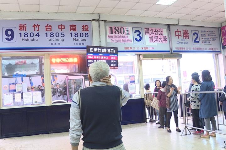 國光客運基隆站遷移 標示不清惹民抱怨