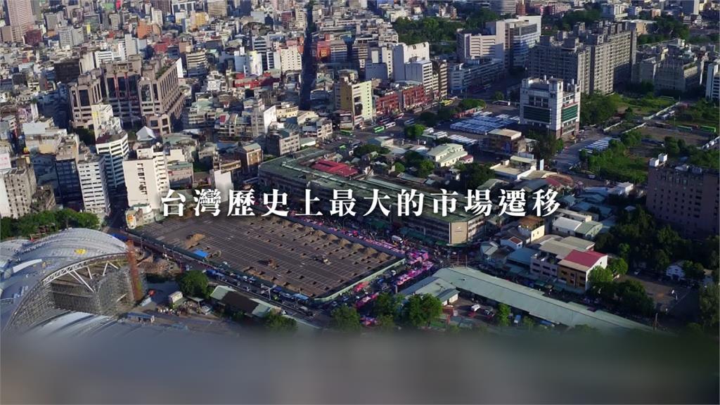 國際華人紀錄片開跑!37部精彩好片免費看