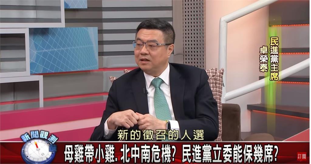 新聞觀測站/大師兄來了!專訪民進黨黨主席 卓榮泰 2019.09
