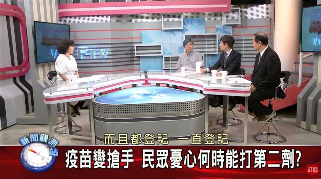 新聞觀測站/疫情危機再起警戒升級!台灣防疫下一步?
