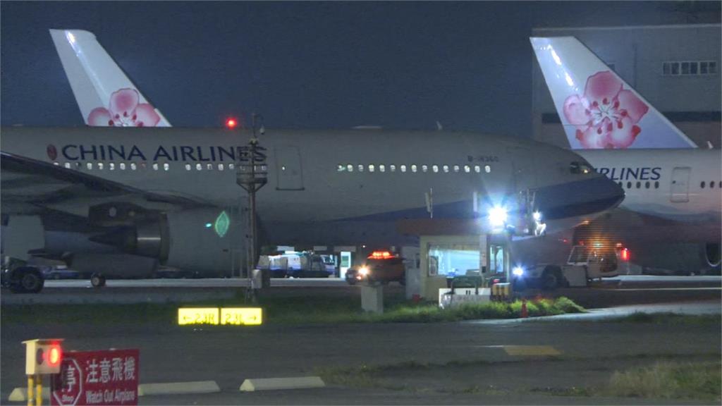外籍航空遭中國施壓矮化台灣 外交部:22家正名成功