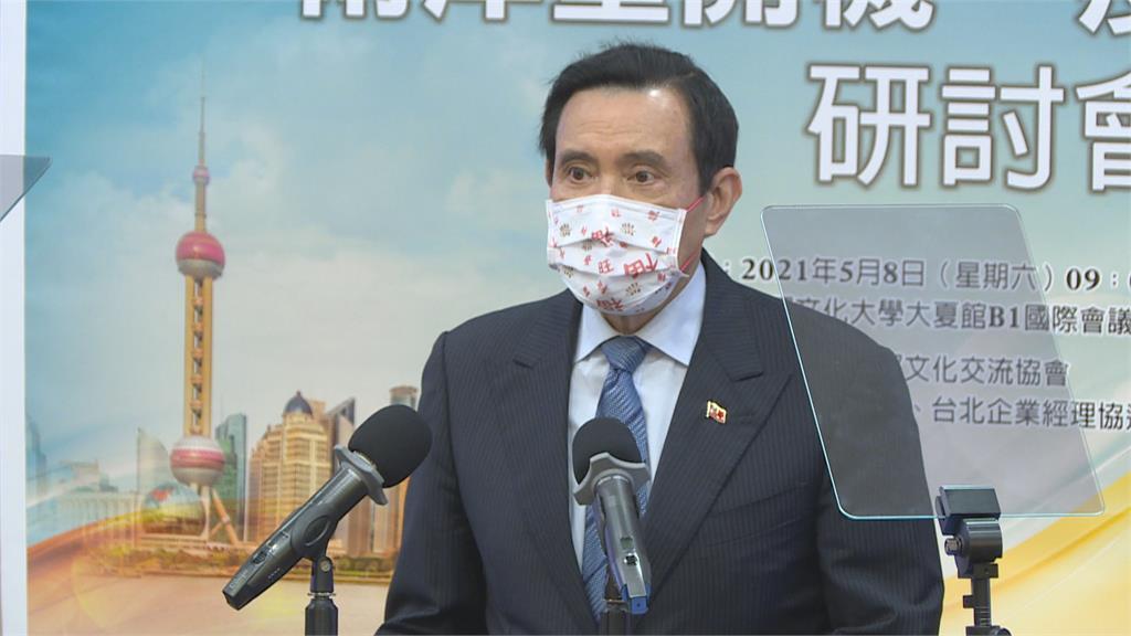馬細數「九二共識」好處 蘇嗆:一國兩制併吞台灣