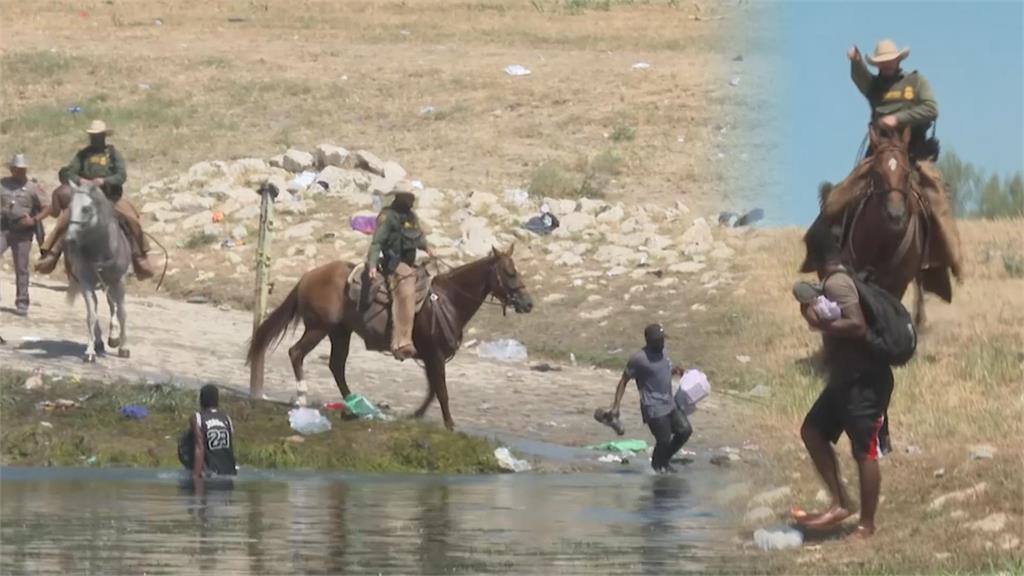 震撼畫面曝光!美國騎警揮繩虐阻邊境難民 畫面太痛心引眾怒