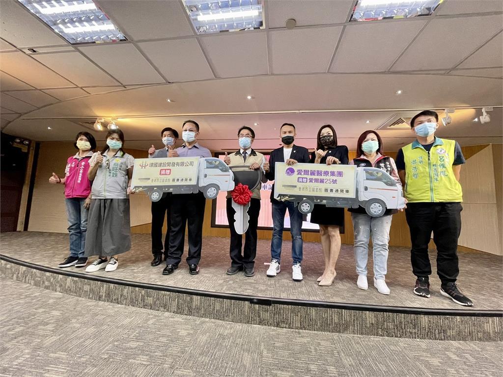 愛爾麗醫療集團捐贈圖書通閱車回饋台南 要讓偏鄉小朋友有更多書!