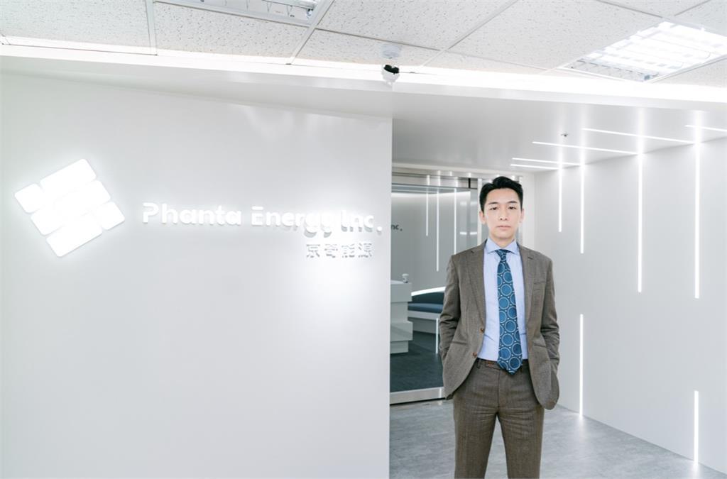藍蔚文:「台灣電力患不均」 京奇能源切入儲能與輔助服務市場