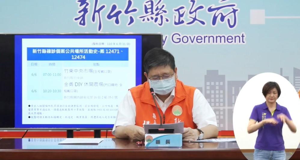 快新聞/新竹縣竹東「2長照機構」爆群聚感染 新增12人染疫
