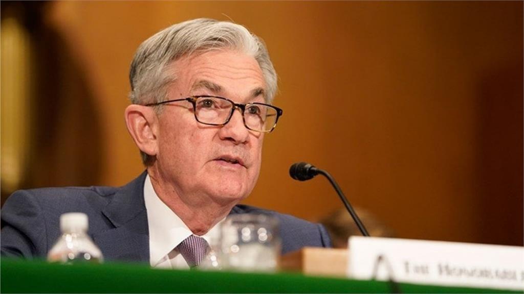 恒大債務危機牽動全球股市?Fed主席:這是中國獨有問題