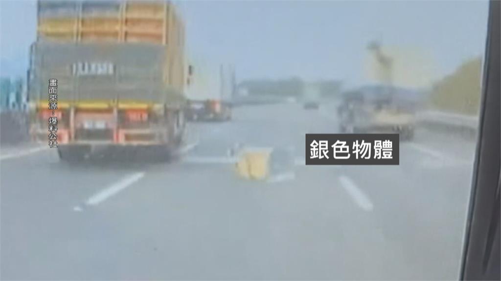 誰的鐵桌! 國道上飛出 共3台車輾過 車體受損