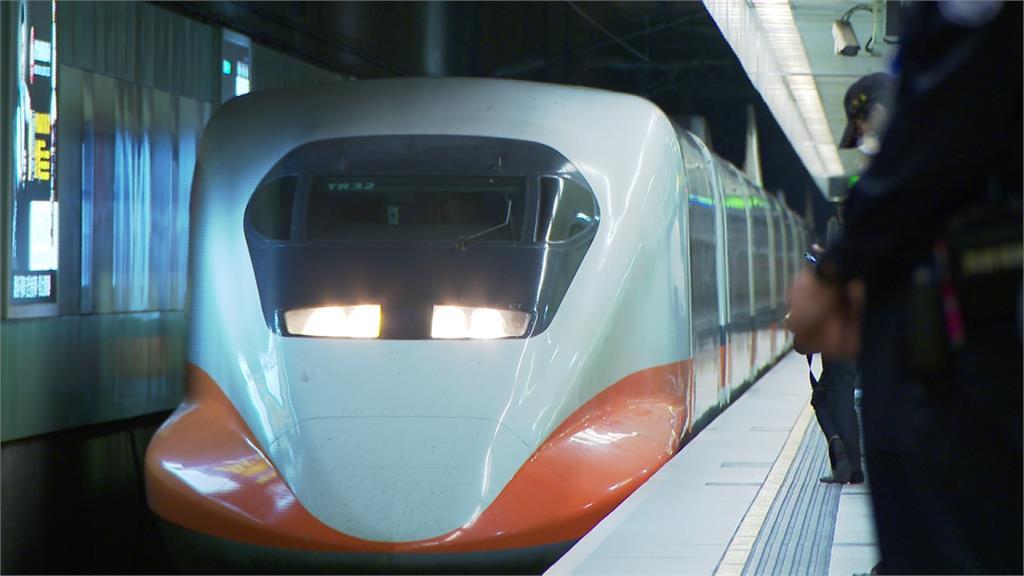 快新聞/疏運北上旅客 高鐵今晚加開1班北上全車自由座列車