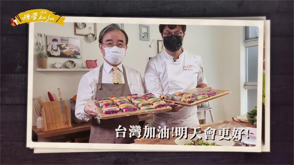 力挺醫護!南韓5星大廚親做50個台灣水果餐盒贈送 「大咖助陣」誠意十足