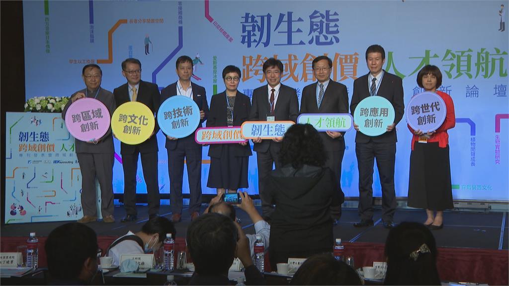 工研院「跨域創新論壇」經驗分享 台灣最需要「斜槓人才」