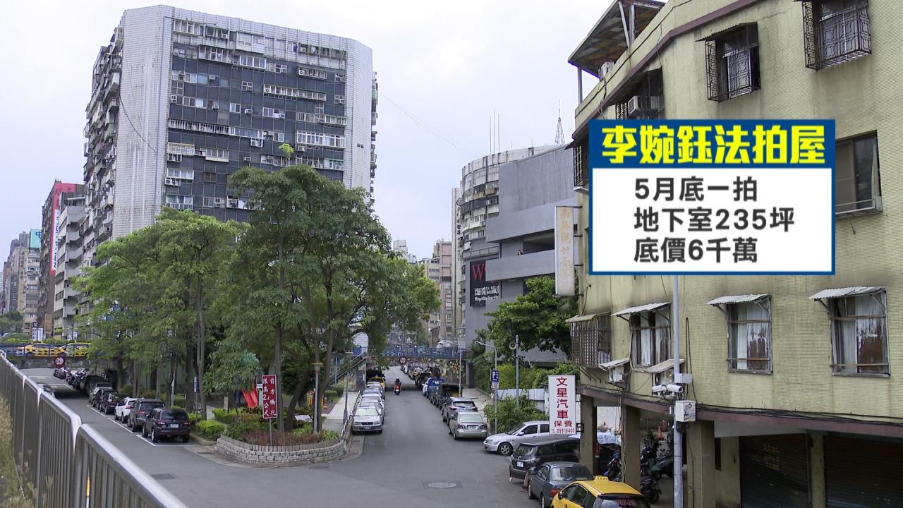 「台北最凶宅」地下室法拍 債務人是「她」