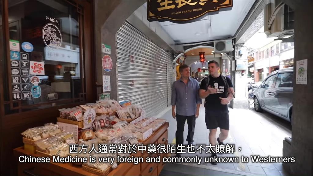 全球掀中藥熱潮!迪化街嚐藥膳料理 外國人驚呼「好清甜」
