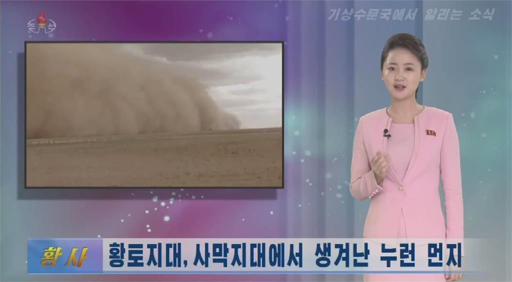 中國沙塵暴襲朝鮮半島 朝媒警告慎防新冠病毒