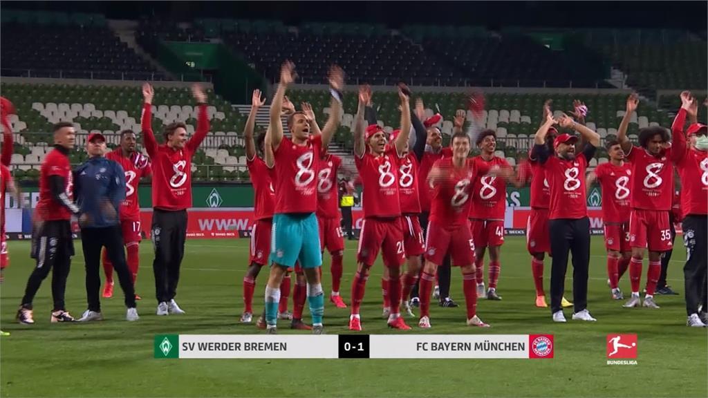 足球/德甲提前封王 拜仁慕尼黑創八連霸紀錄
