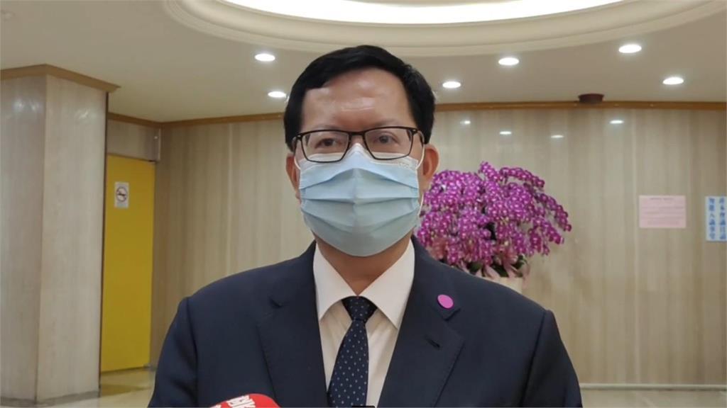 快新聞/石門水庫蓄水率剩17.1% 鄭文燦:減量供水