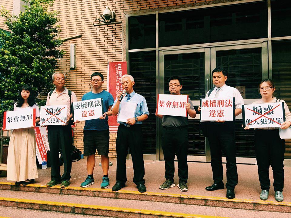 快新聞/323佔領行政院案 律師團遞狀聲請停止審判並釋憲