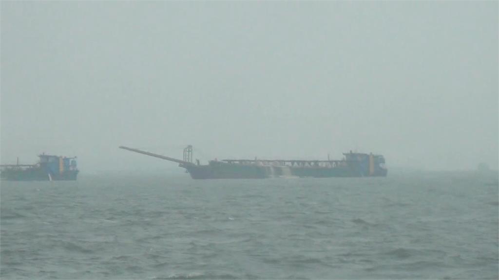 快新聞/中國越界抽砂猖狂 行政院擬修法處7年以下併科新台幣8000萬元 船隻可拍賣