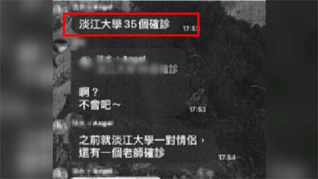 「防武肺奈米貼紙」是假的!調查局偵查來源
