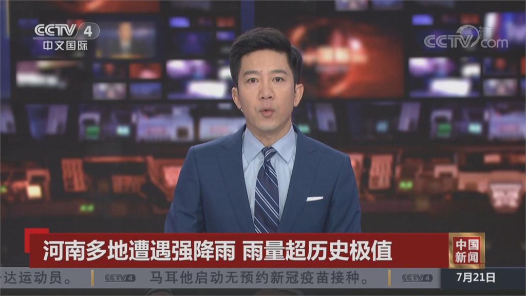 鄭州「千年級降雨」誰害的? 央視扯烟花 中國網民噓爆
