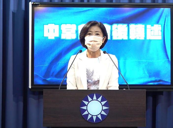 快新聞/拍板! 國民黨主席選舉8月16日登記、9月25日投票