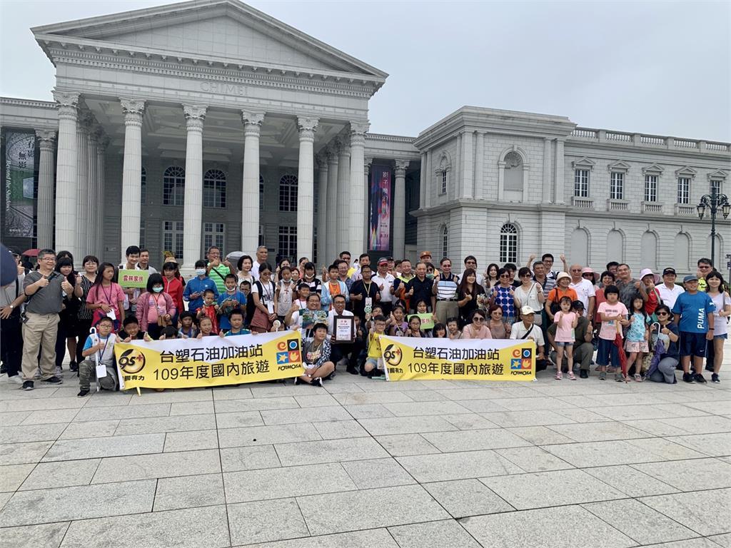 響應「無窮世代」 台塑石油偕家扶兒遊台南