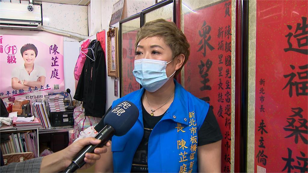 板橋新埔市場女子亂吐口水 附近攤販嚇:趕緊消毒