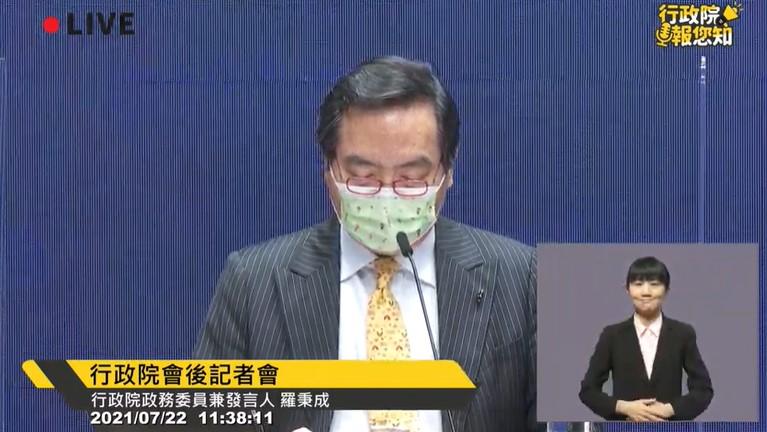 快新聞/疫苗取得新進展! 行政院:已完成申購3600萬劑莫德納