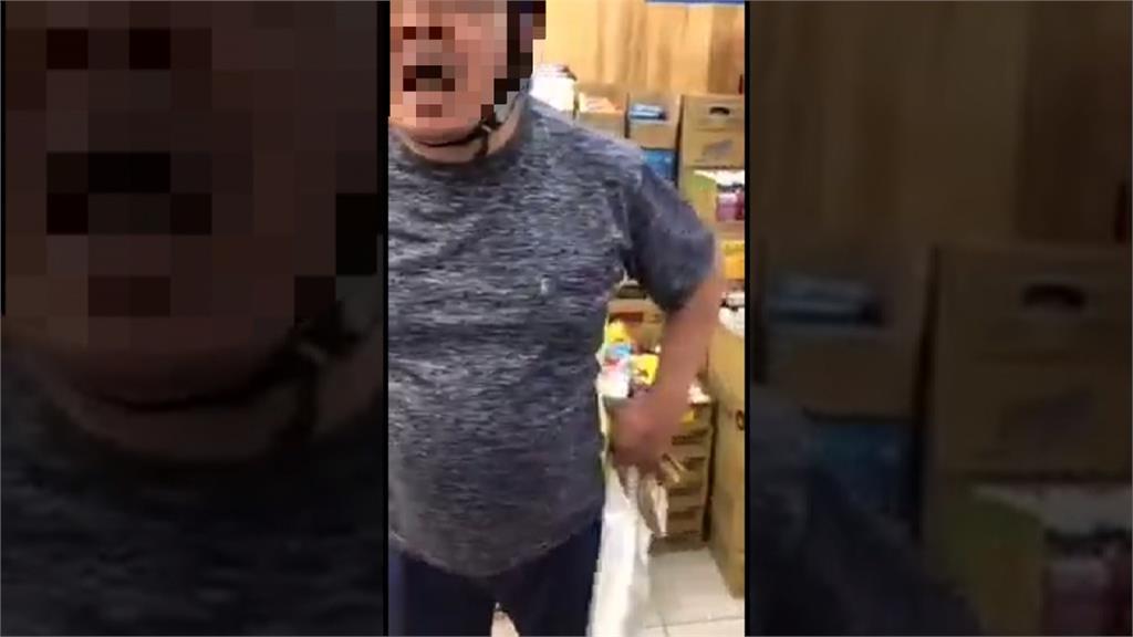 中壢男看錯肉乾標價 竟抓狂痛罵店員:你算人嗎?
