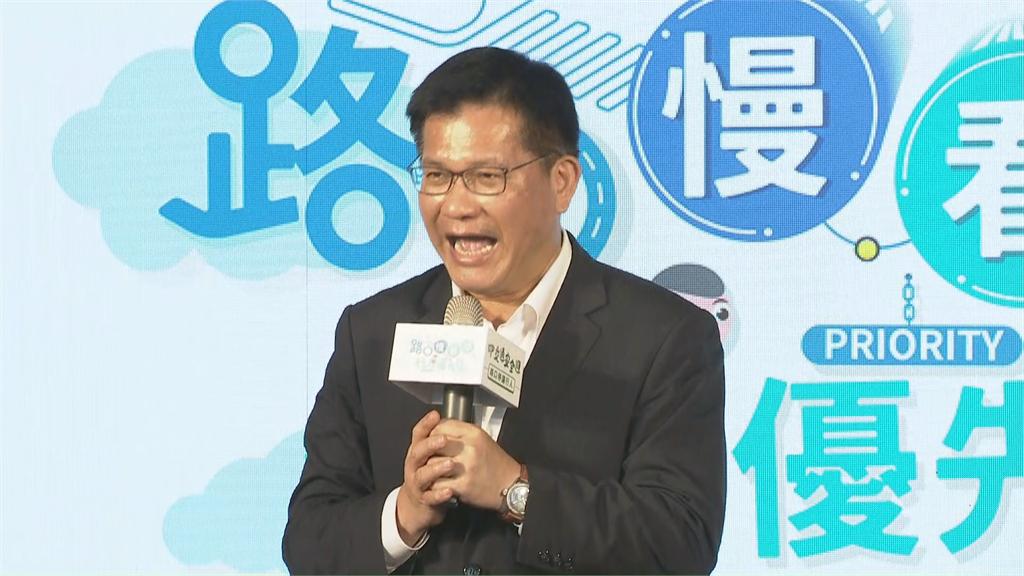快新聞/安心旅遊補助 林佳龍:交通部預算可辦到9月底