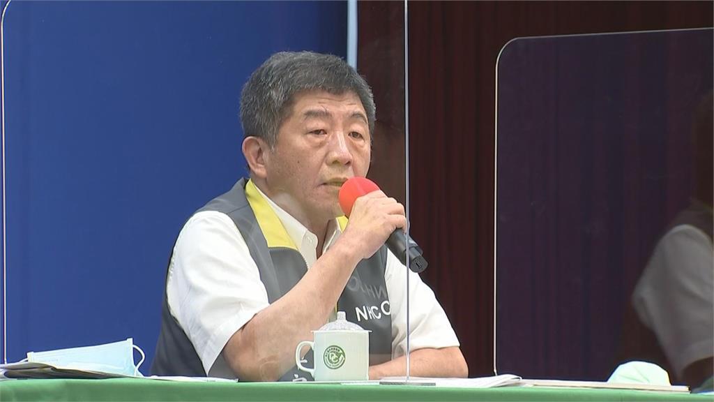 快新聞/今日新增1例武漢肺炎境外移入 陳時中下午2時記者會說明