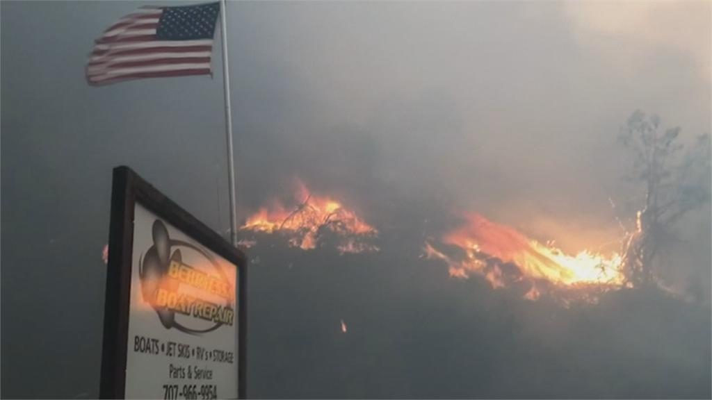 加州野火向外延燒 州長宣布進入緊急狀態