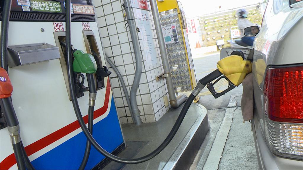 快新聞/中油連3週凍漲 95無鉛每公升維持24元