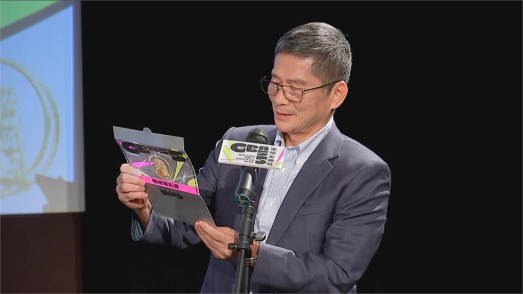 快新聞/第55屆電視金鐘獎入圍名單公布 四大獎項共190個單位角逐