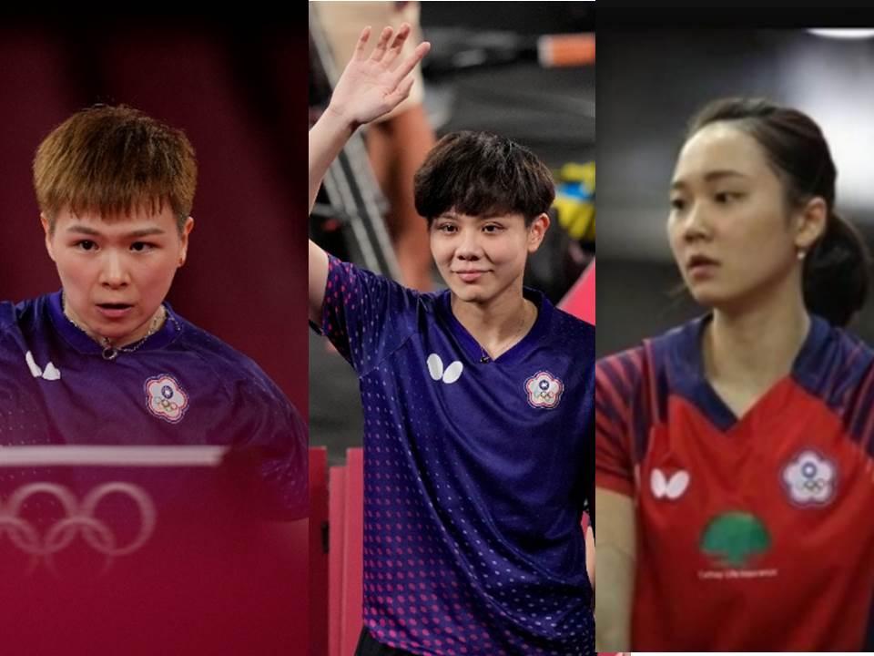 東奧/台灣桌球女團擠進前8強! 陳思羽、鄭先知、鄭怡靜擊敗美國隊