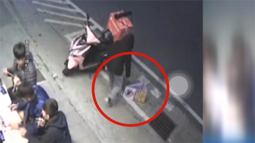 外送員違停被罰不認錯 踩店家告示牌出氣