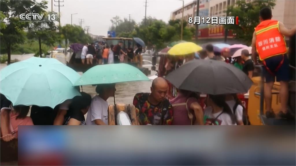 中國水患日益惡化 當局5警齊發慎防洪水