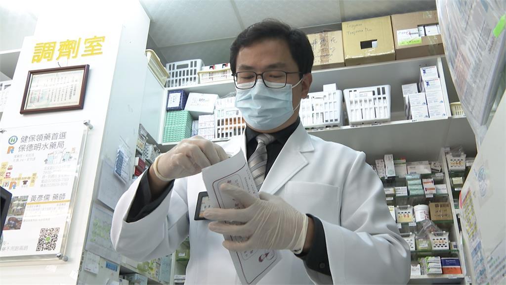 「14天9片口罩」上路藥師累壞了...240家藥局申請退場