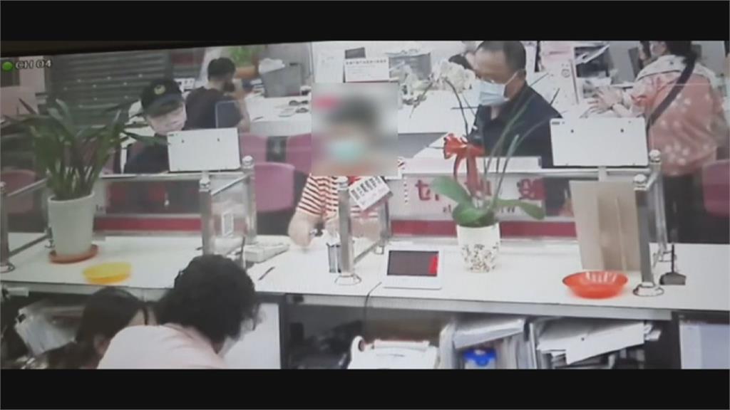 詐騙集團稱個資被盜要百萬作保 7旬婦嚇壞 颱風天不畏風雨堅持匯款