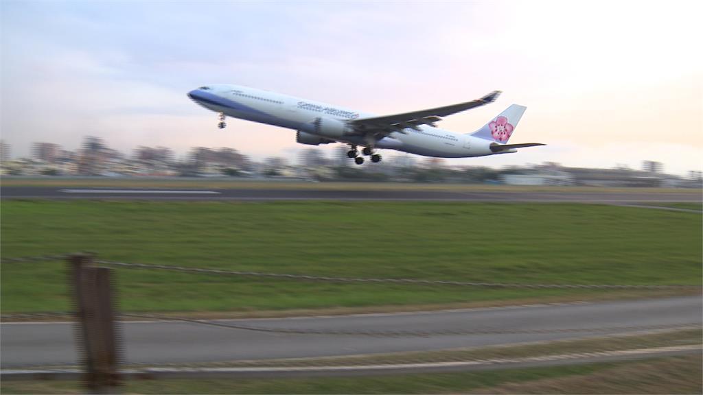 華航接獲「炸彈信」緊急調派另架班機飛往上海