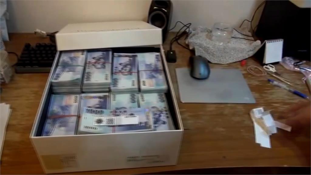 社區藏博弈洗錢基地 警查扣現金800萬