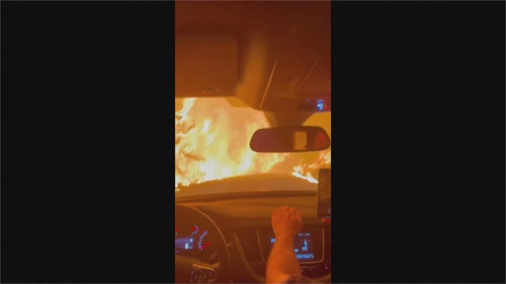 土耳其野火不斷 累計上百起火場 民眾開車逃生卻意外入火海