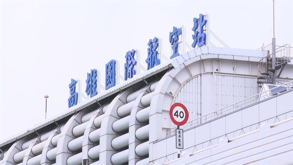 「肖想」屏東機場 韓拋建「夢幻大機場」挨轟