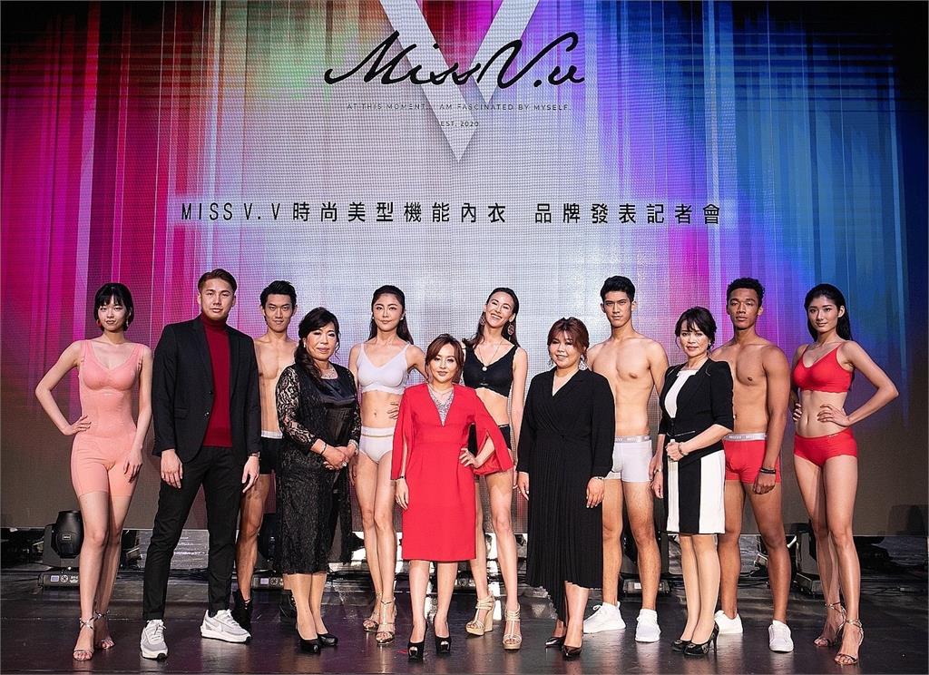 科技紡織奈米技術大躍進 Miss V.V時尚美型機能內衣   獨創三紗極致工藝打造新電商藍海