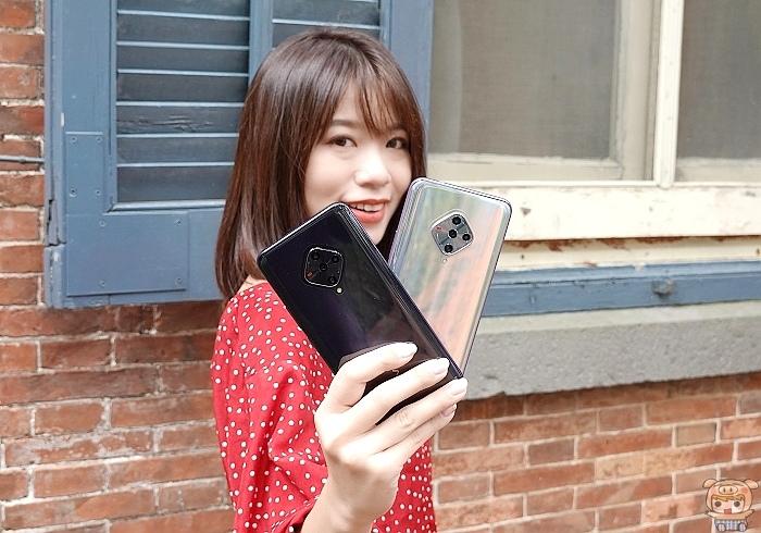 高CP值!具備5G、大電量、大螢幕、獨特菱形四鏡頭 vivo X50e 智慧型手機開箱 評測