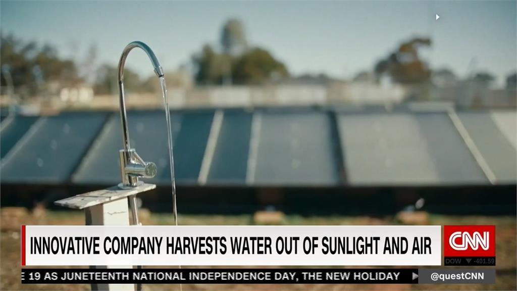 從陽光空氣中吸收!打造杜拜沙漠「取水農場」